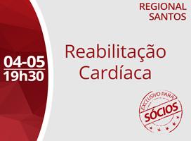Imagem REABILITAÇÃO CARDÍACA