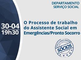 Imagem O Processo de Trabalho do Assistente Social em Emergências/Pronto Socorro em Tempos de Pandemia